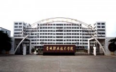 晋城职业技术学院2020年录取分数线(附2017-2019年分数线)