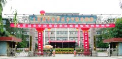 太原城市职业技术学院2020年录取分数线(附2017-2019年分数线)