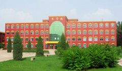 山西老区职业技术学院2020年录取分数线(附2017-2019年分数线)