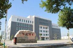 阳泉师范高等专科学校2020年录取分数线(附2017-2019年分数线)