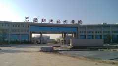 吕梁职业技术学院2020年录取分数线(附2017-2019年分数线)