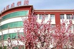 辽宁农业职业技术学院2020年录取分数线预测(附2017-2019年分数线)