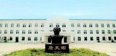 辽宁轨道交通职业学院2020年录取分数线(附2017-2019年分数线)