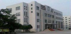 辽宁商贸职业学院2020年录取分数线(附2017-2019年分数线)