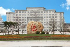 辽宁地质工程职业学院2020年录取分数线(附2017-2019年分数线)