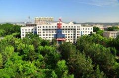 黑龙江林业职业技术学院2020年录取分数线(附2017-2019年分数线)