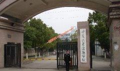 安徽大学江淮学院2020年录取分数线(附2017-2019年分数线)