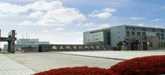 安庆职业技术学院2019年录取分数线(附2017-2018年分数线)