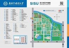 上海外国语大学2019级新生入学指南