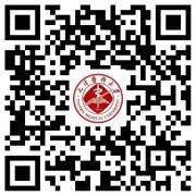 天津医科大学2019年本科招生录取通知书查询