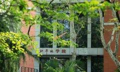 中国科学技术大学少年班学院介绍(少年班 教学改革试点班 创新试点班)
