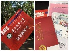 安徽农业大学2019级本科新生录取通知书查询