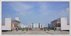 武汉交通职业学院2020年录取分数线(附2017-2020年分数线)