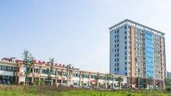咸宁职业技术学院2020年录取分数线(附2017-2020年分数线)