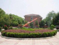 湖南工程学院应用技术学院2020年录取分数线(附2017-2019年分数