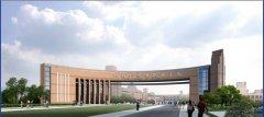 湖南外国语职业学院2019年录取分数线(附2017-2018年分数线)