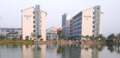 肇庆医学高等专科学校2019年录取分数线(附2017-2018年分数线)