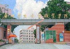 广州华南商贸职业学院2020年录取分数线(附2017-2020年分数线)