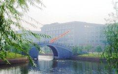 广州东华职业学院2020年录取分数线(附2017-2020年分数线)