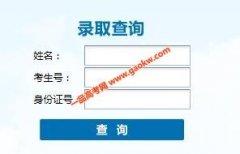 2019黑龙江大学录取结果查询