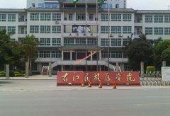 右江民族医学院2020年录取分数线(附2017-2