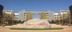 云南水利水电职业学院2019年录取分数线(附2017-2018年分数线)