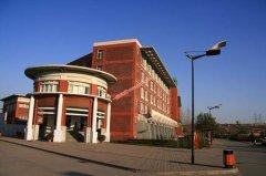 西安欧亚学院2020年录取分数线(附2017-2019年分数线)