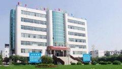 渭南职业技术学院2019年录取分数线(附2017-2018年分数线)