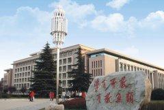 陕西工商职业学院2019年录取分数线(附2017-2018年分数线)