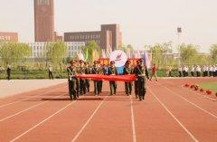 宁夏体育职业学院2019年录取分数线(附2017