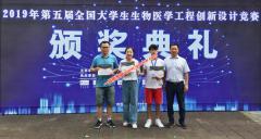 全国大学生生物医学工程创新设计竞赛武汉科技大学生科院、信息学