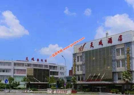 宁波财经学院交通指南,来校线路,周边住宿
