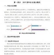 清华大学2019年毕业生就业质量报告发布