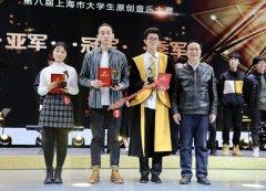 当代大学生真是能唱又会作!上海海洋大学刘锦波一曲《麻麻歌》打