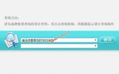江苏2020年艺考统考成绩查询入口