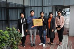 大学生数学建模竞赛深圳信息职业技术学院获3个国家级奖项