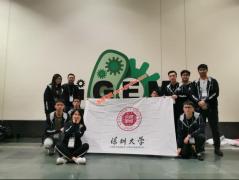 深圳大学2019iGEM竞赛团队荣获国际基因工程机器大赛金奖