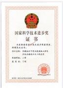 合肥工业大学科研成果荣获2019年国家科学进步二等奖