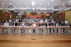 海南大学开设信息安全专业(密码学方向)理科实验班