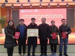 安徽建筑大学教师荣获省第三届同课异构教学竞赛一等奖