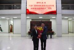 福建农林大学兰思仁教授团队荣获2019年度国家科学技术进步奖二等