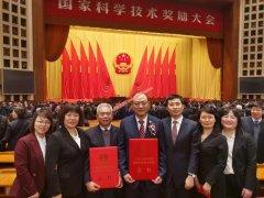 吉林农业大学3项成果喜获2019年度国家科学技术奖