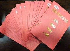 南京邮电大学通达学院学子在第十一届全国大学生数学竞赛(江苏赛
