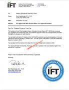 南京农业大学食品科学与工程专业通过IFT食品专业国际认证