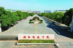 衡阳师范学院2019年起纳入湖南省本科一批招生