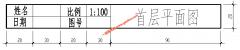 2020年湖南工程职业技术学院中职对口单独招生考试大纲(建筑工程