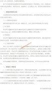 关于做好四川省2020年高职单招补报名工作的通知