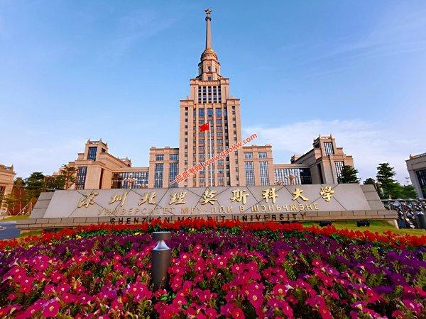 """深圳北理莫斯科大学2020年面向14省市招收250名学生,""""631""""综合评价录取模式"""