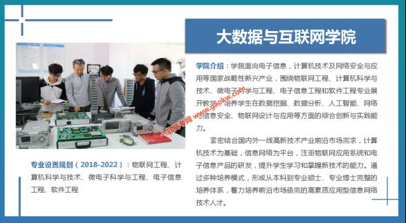 深圳技术大学怎么样(考生招生问答)2