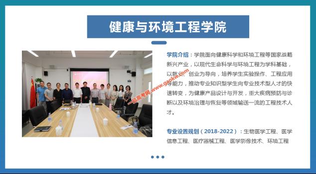 深圳技术大学怎么样(考生招生问答)5